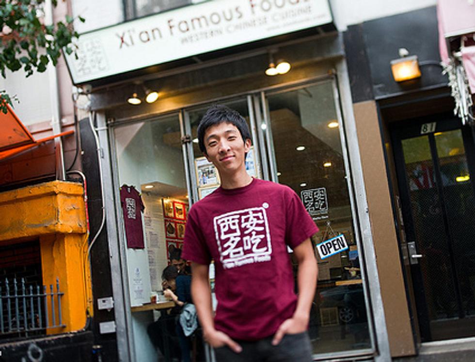 Jason Wang Talks New Restaurant Biang!, Lamb Eyeballs & a Xi'An Famous Foods Storefront in Brooklyn