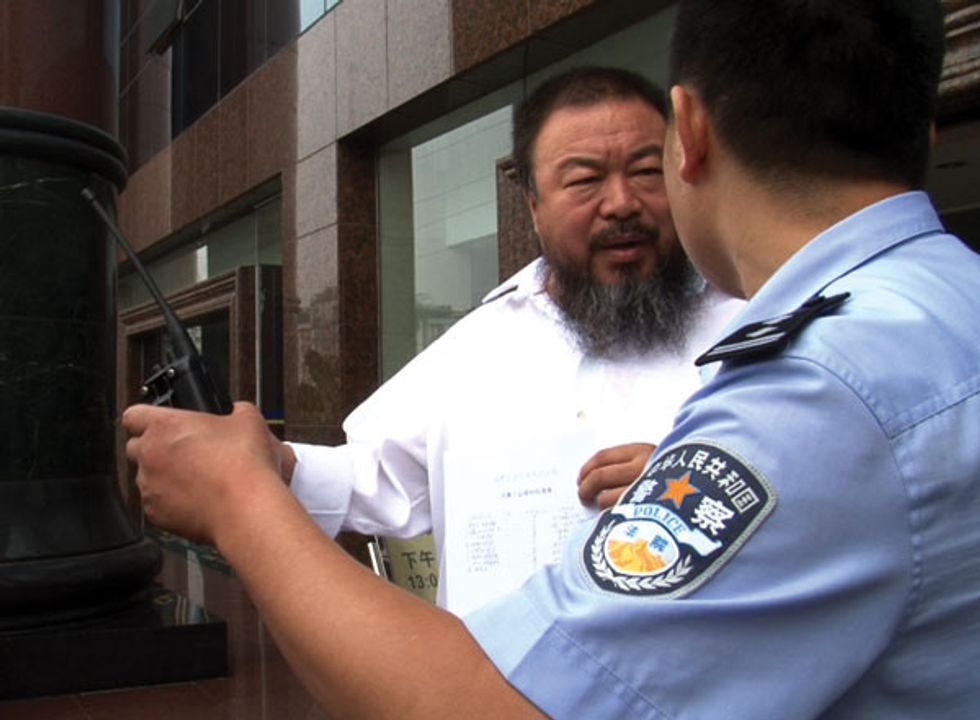 Playing the Game with Ai Weiwei