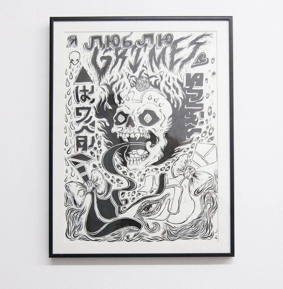 Grimes and Friends' Art Show at Audio Visual Arts