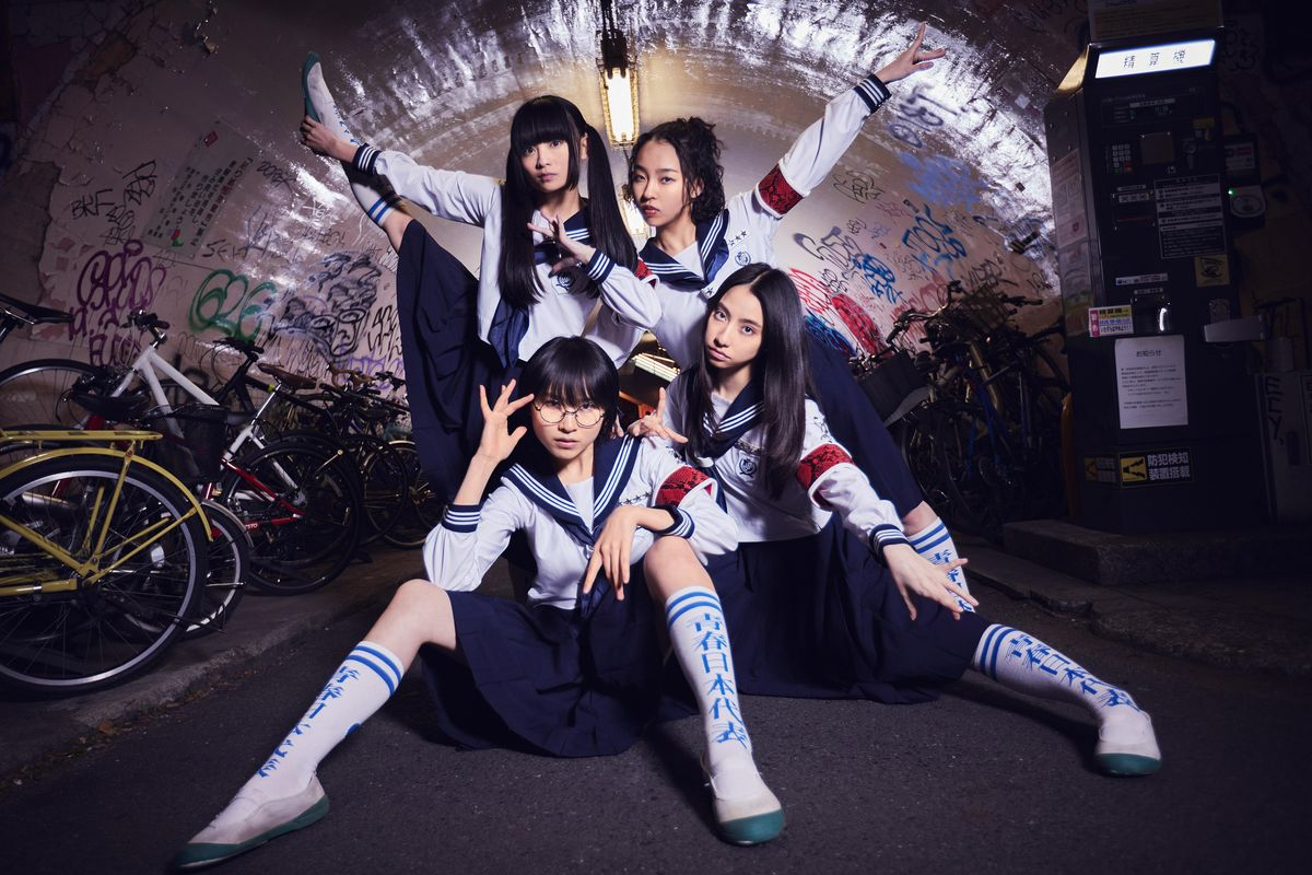 Meet the Girls of J-Pop Breakout ATARASHII GAKKO!