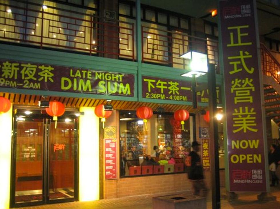 The Sheerin Bros Share Jellyfish Salad at MingHin