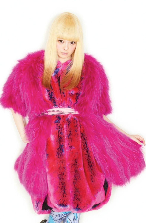"J-Pop Queen Kyary Pamyu Pamyu's Style Combines ""Darkness and Cuteness"""