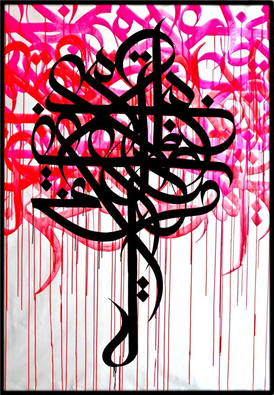 Jeffrey Deitch Returns to New York With Calligraffiti 1984/2013
