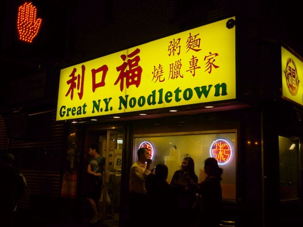 David Chang Tells Us About Great NY Noodletown