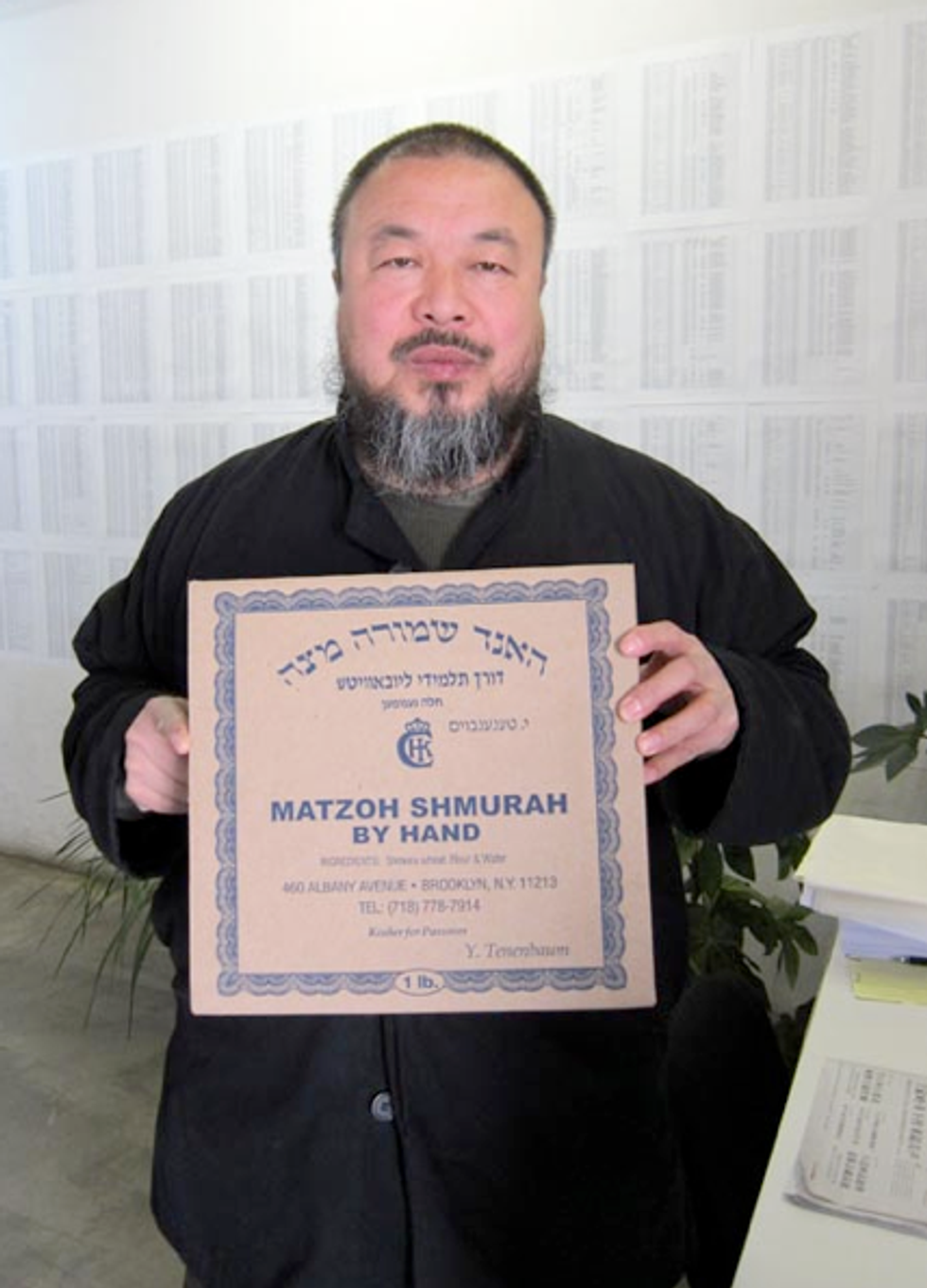 A Protest On Behalf of Ai Weiwei Grows In Brooklyn