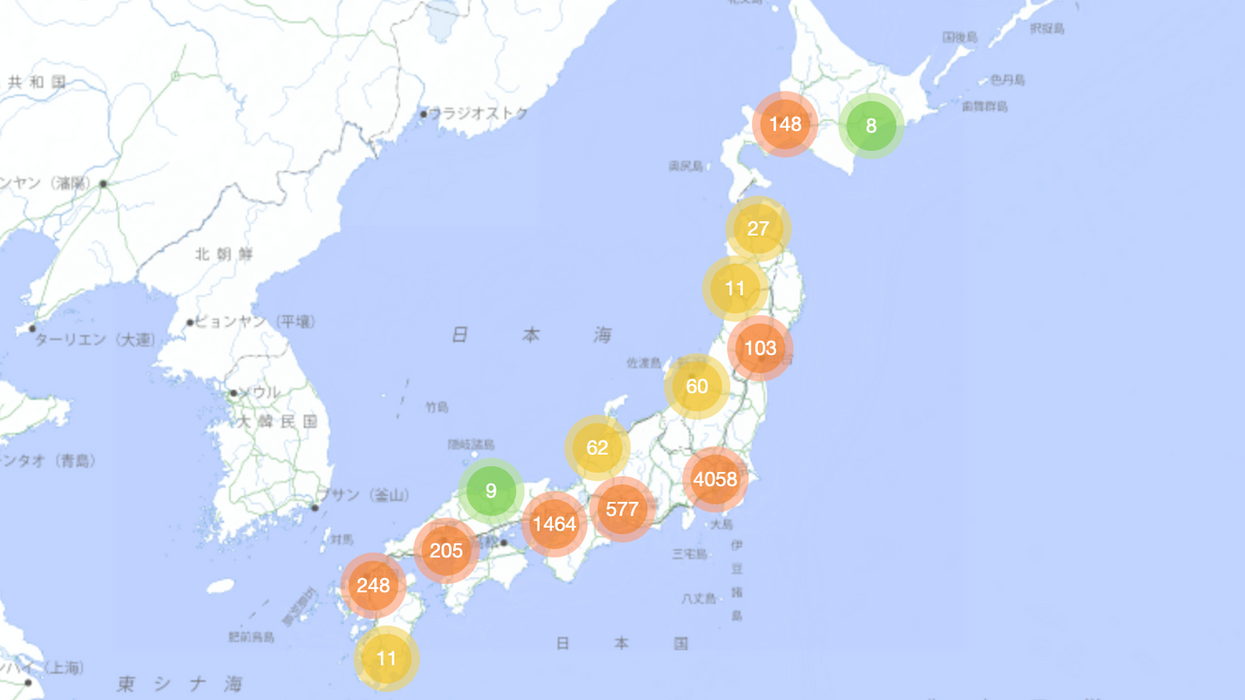 Too loud? In Japan, they'll map-shame you