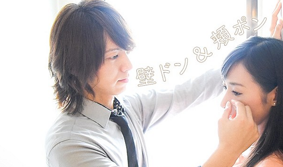 This Japanese Service That Has Men Wipe Away Your Tears Is Bullshit