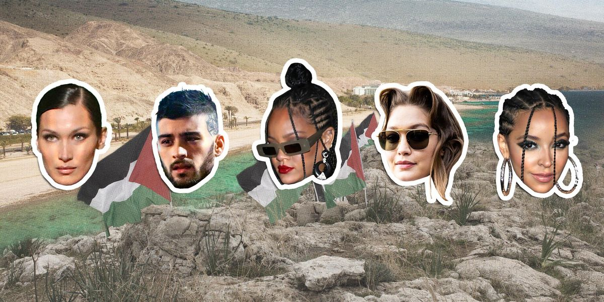 Celebrities Speak Out on the Israeli-Palestinian Conflict