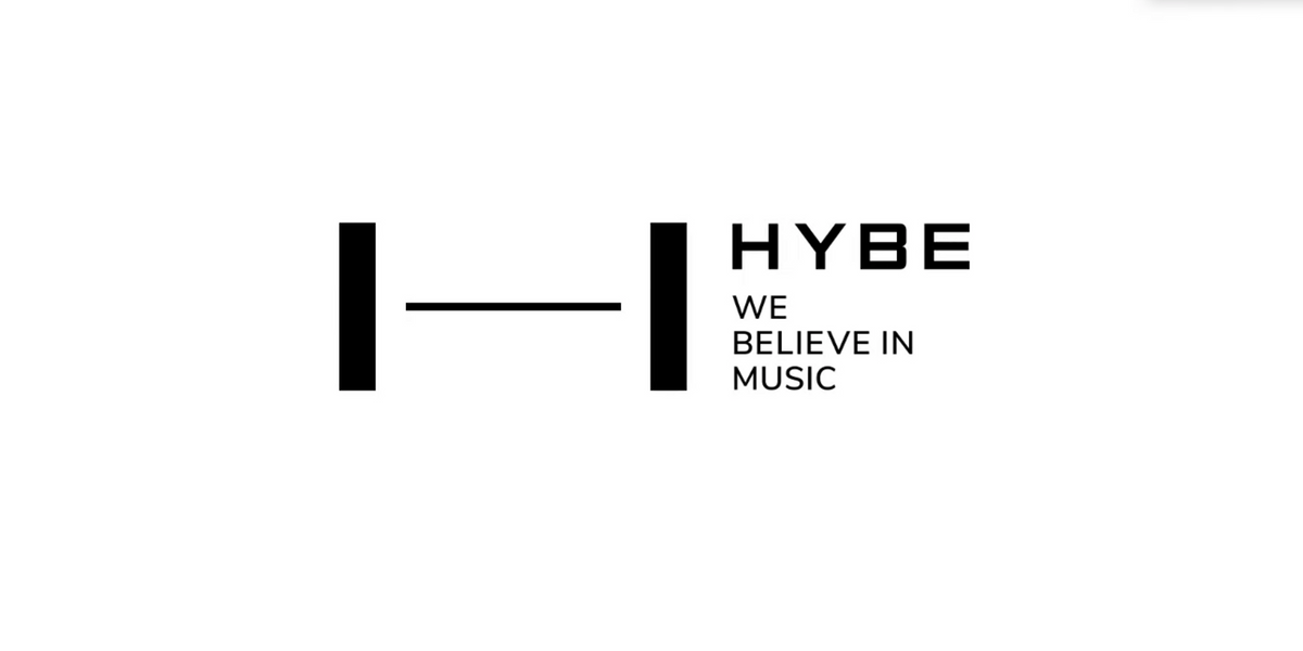 HYBE Opens New Music Museum