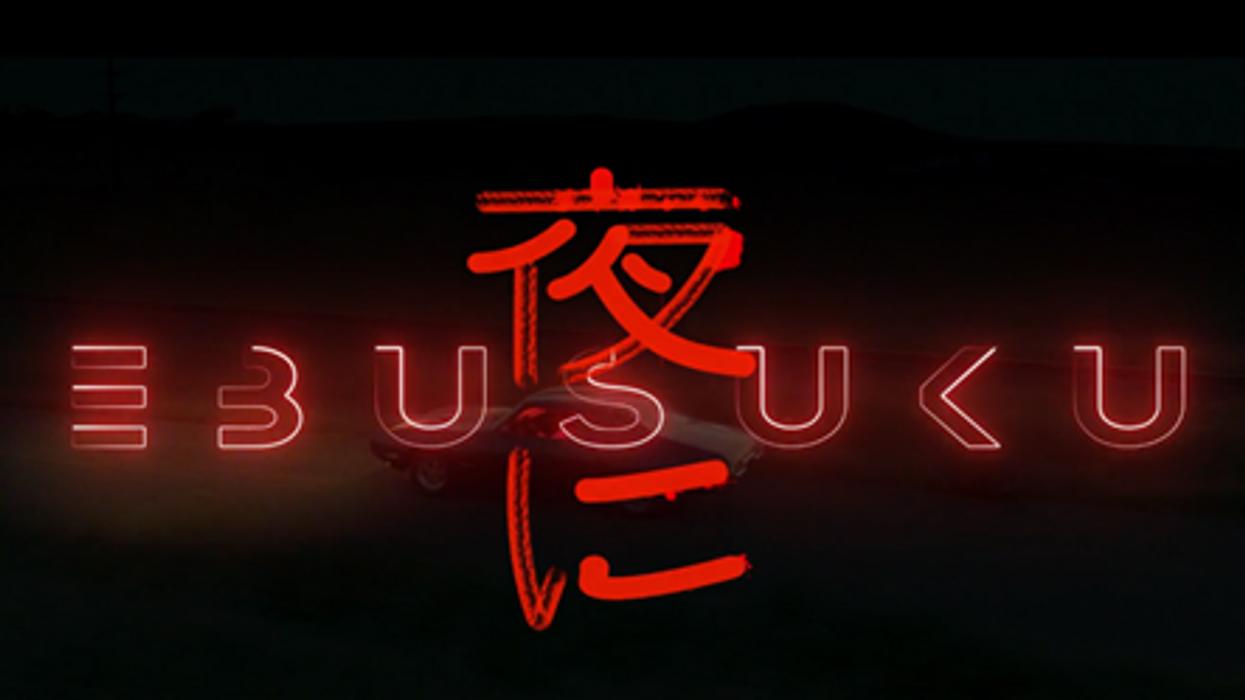 <div>Th&o. Shares Short Film 'Ebusuku', A Story of Solitude and Nocturnal Encounters</div>