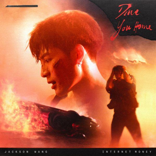 Jackson Wang Wants to 'Drive You Home'