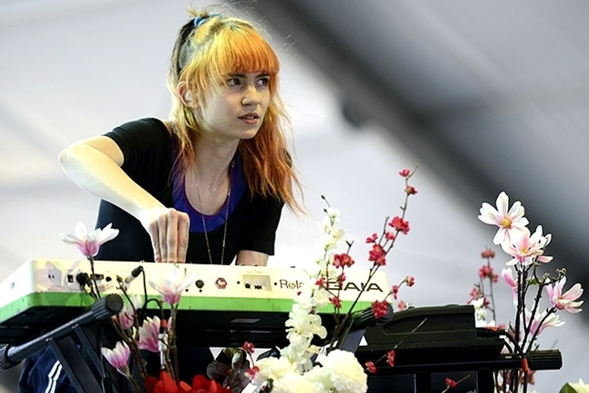"""Watch The Preview For Grimes's Animated """"Kill V. Maim"""" Video"""