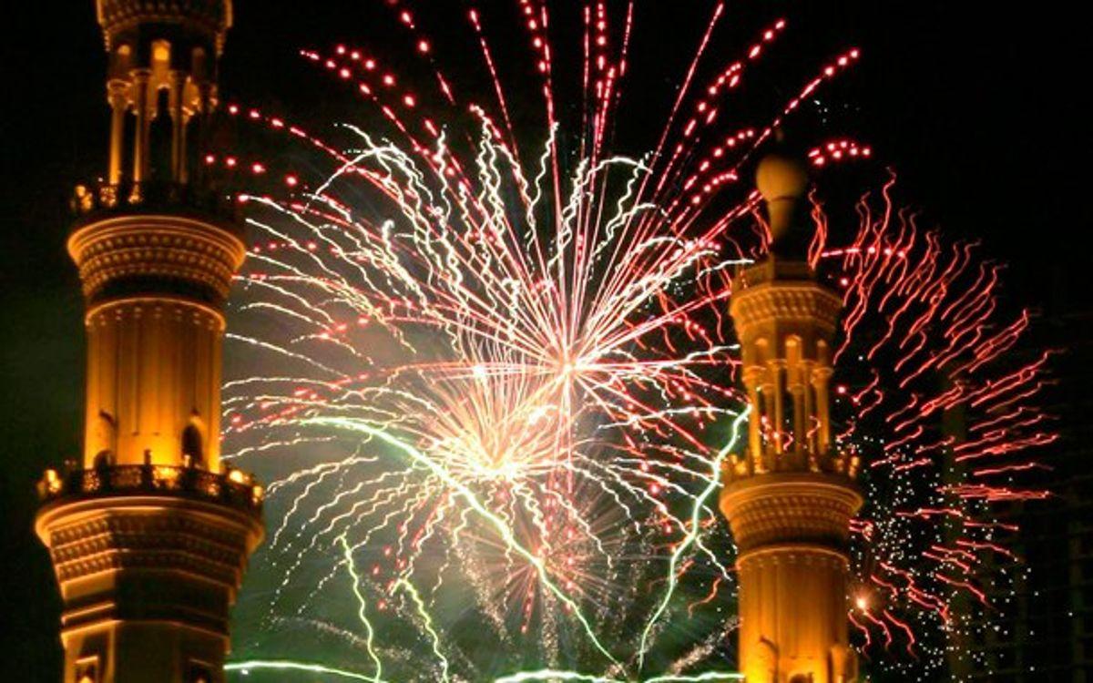 Eid al-Fitr: The Festival Of Fast Breaking