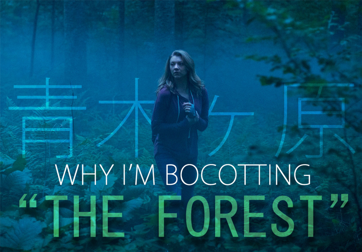 I Am An Asian American And 'The Forest' Offends Me