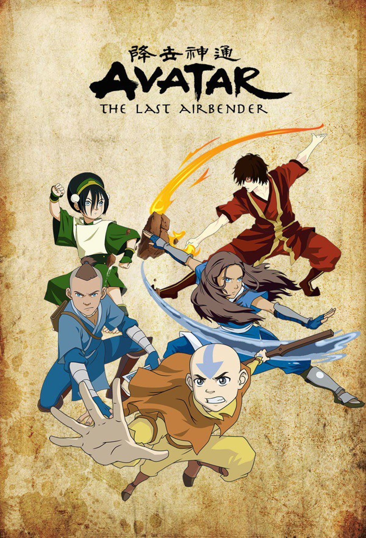 8 Reasons Why We Love 'Avatar:The Last Airbender'