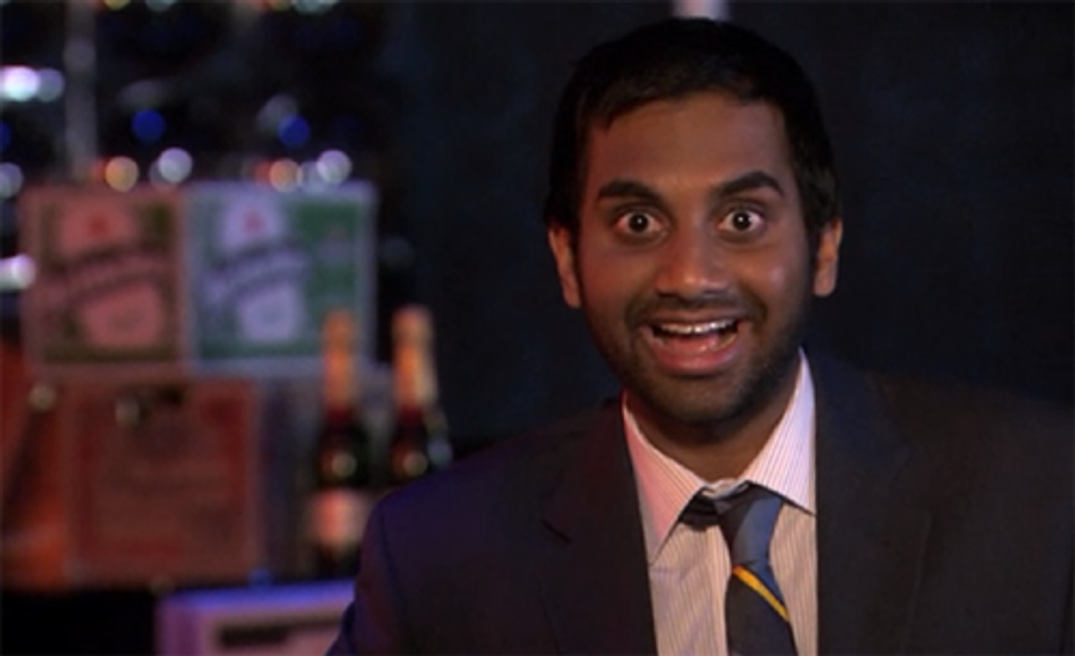 Haverford College As Told By Tom Haverford