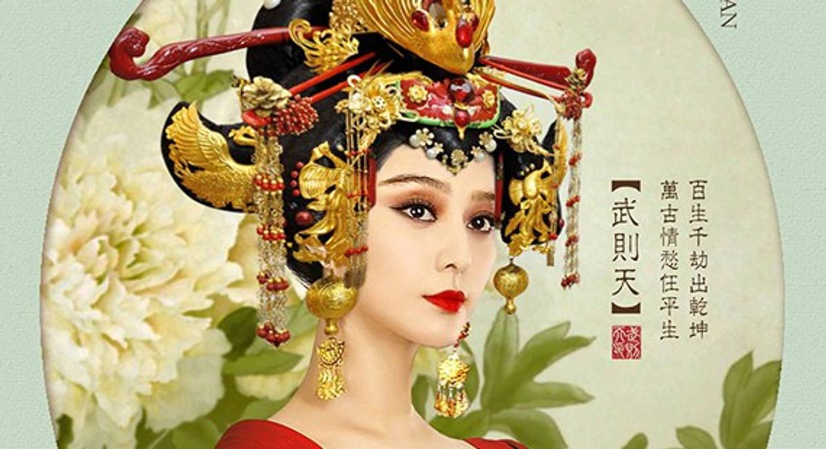 The Brutal Yet Beautiful Wu Zetian