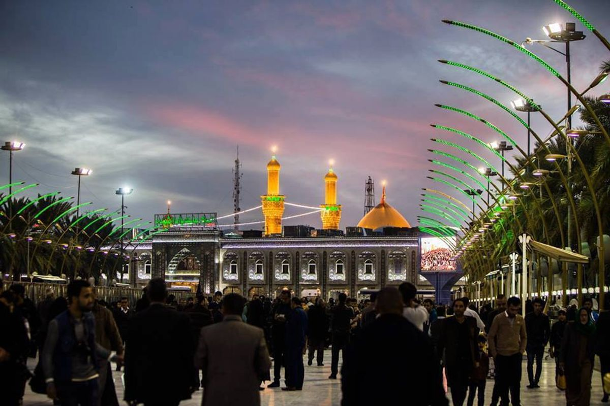 Iraq: Home to the Holy Sites of Shi'a Islam