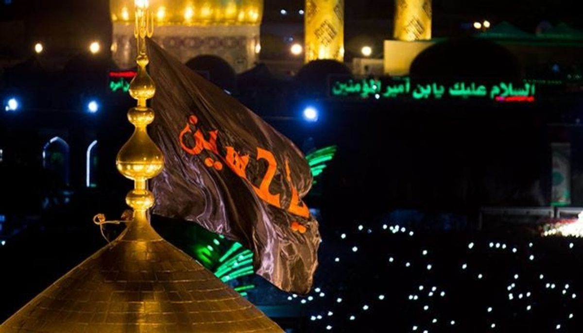 Corruption and Oppression: The Martyrdom of Imam Hussein (AS)