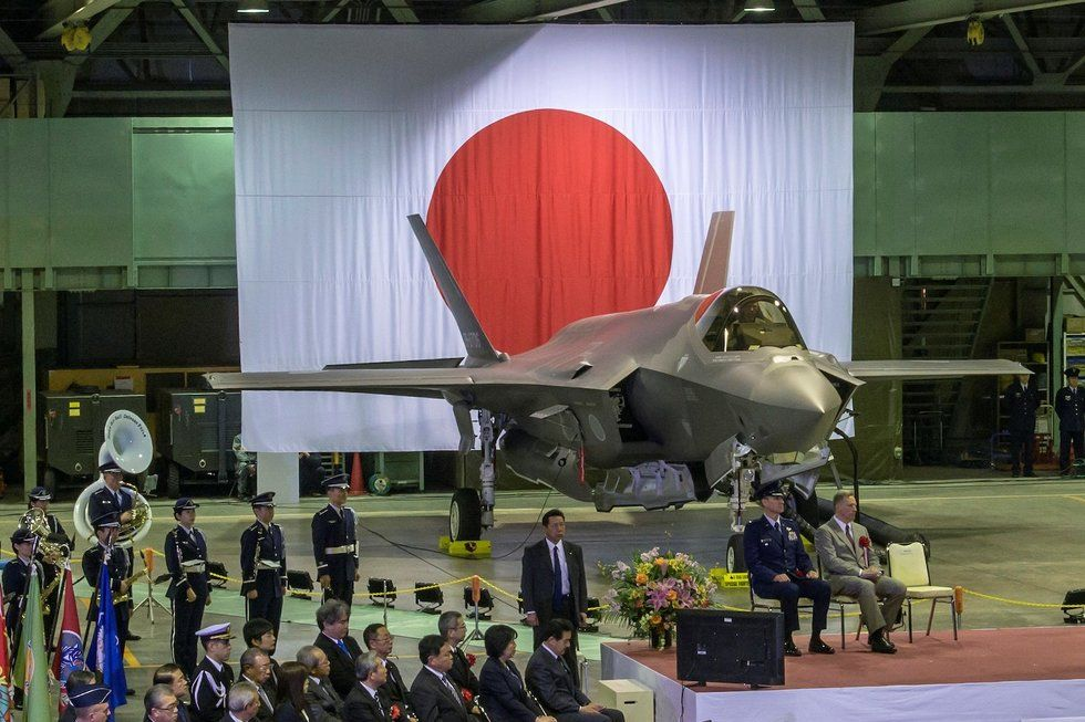 What Happened To The Japan F-35 That Crashed In The Pacific