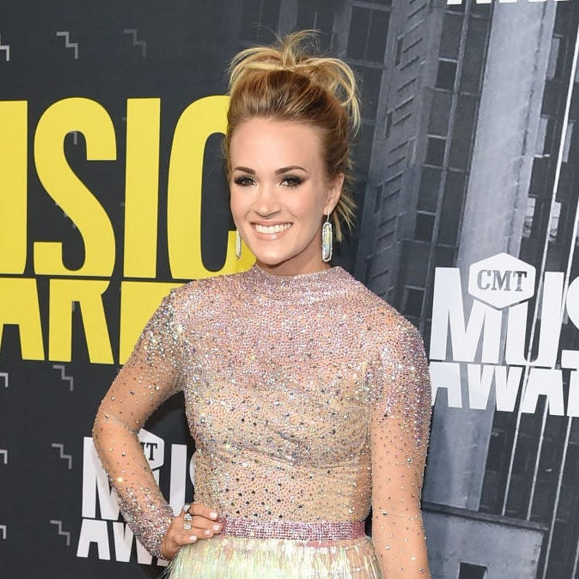 All The Nominees And Winners From The 2017 CMT Music